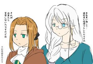 レイローネとセンカ