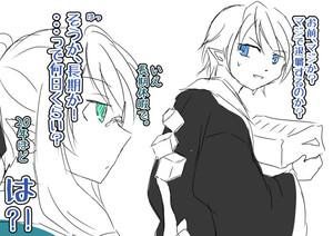 壱神と茜瓜