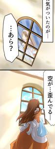 愛涙75話